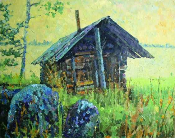 Mikhail Rudnik. Watch the blue stones - photo 1