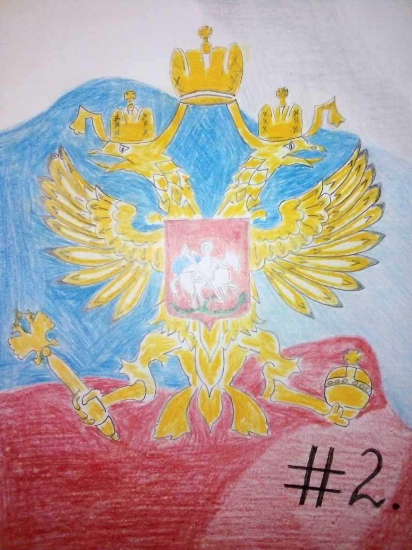 Vladimir Popov. Eagle #2. - photo 1