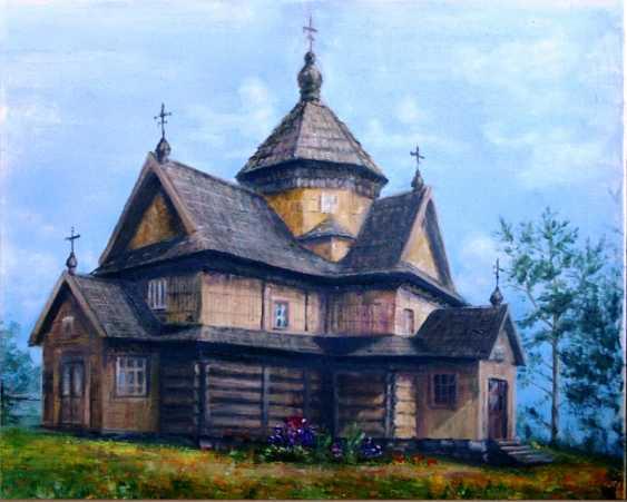 Nataliia Bahatska. The old Church - photo 1