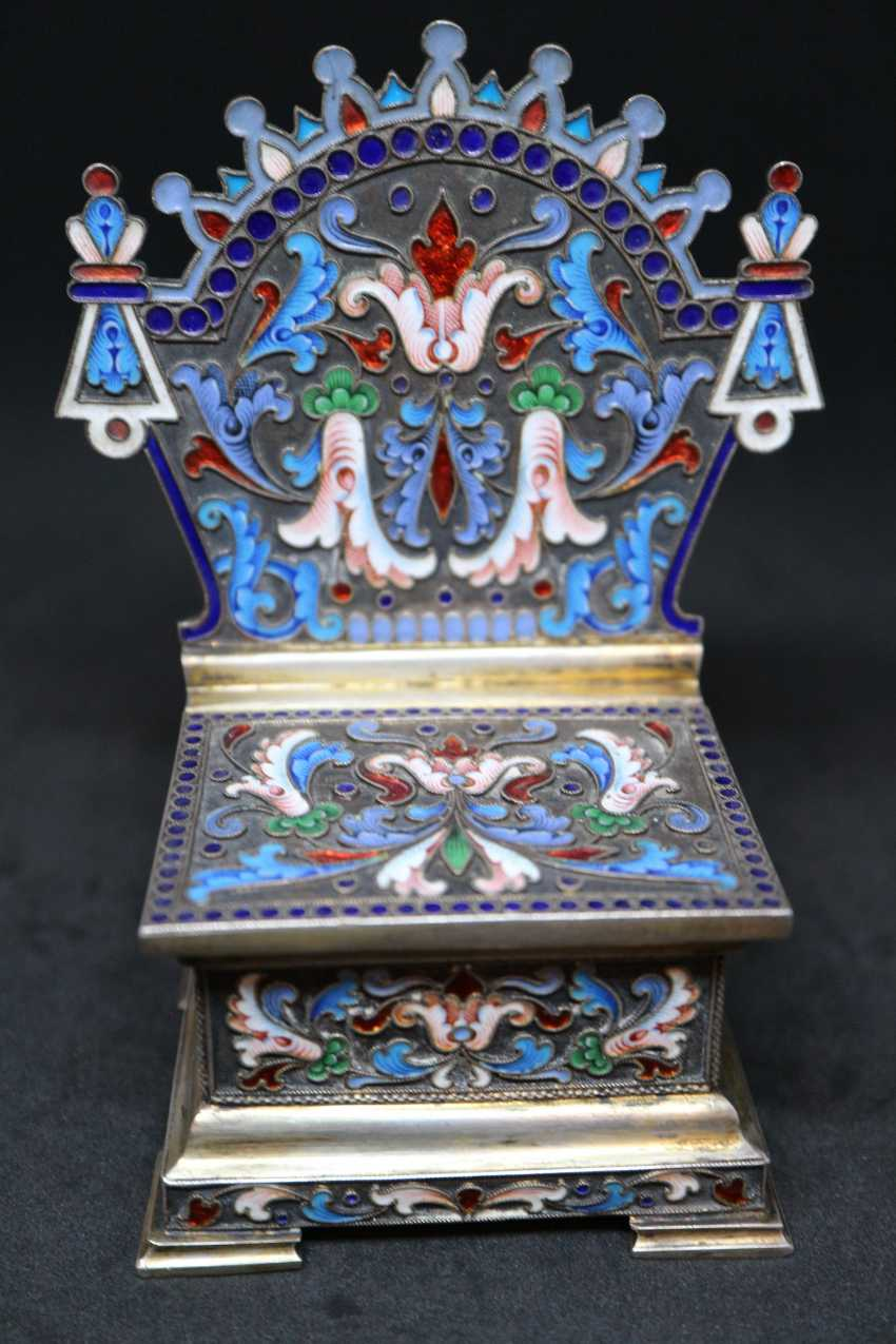 Salt Throne - photo 1
