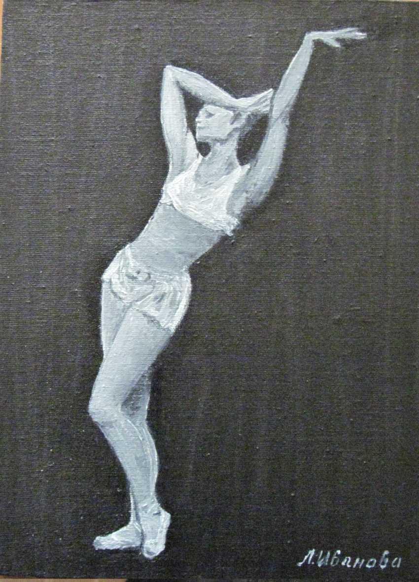 Лидия Иванова. Балерина - фото 1