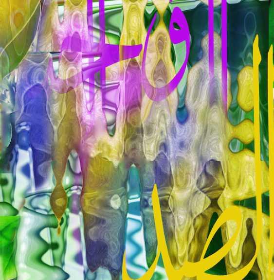 Лори Блажа. Медитация - фото 1