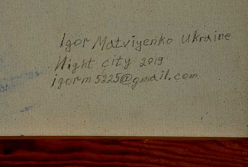 Igor Matviyenko. Night city - photo 3