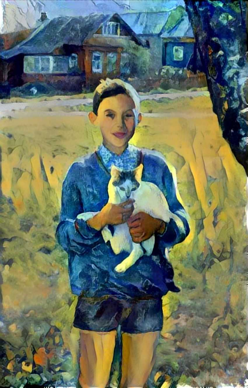 Max Ant. Boy with cat - photo 1