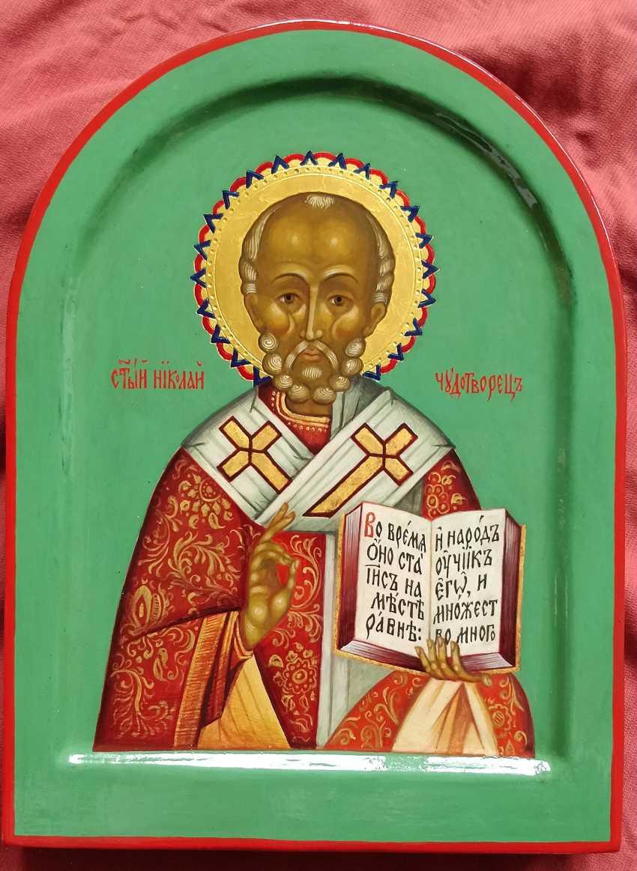 Артем Копайгоренко. Святого Николая Чудотворца - фото 1