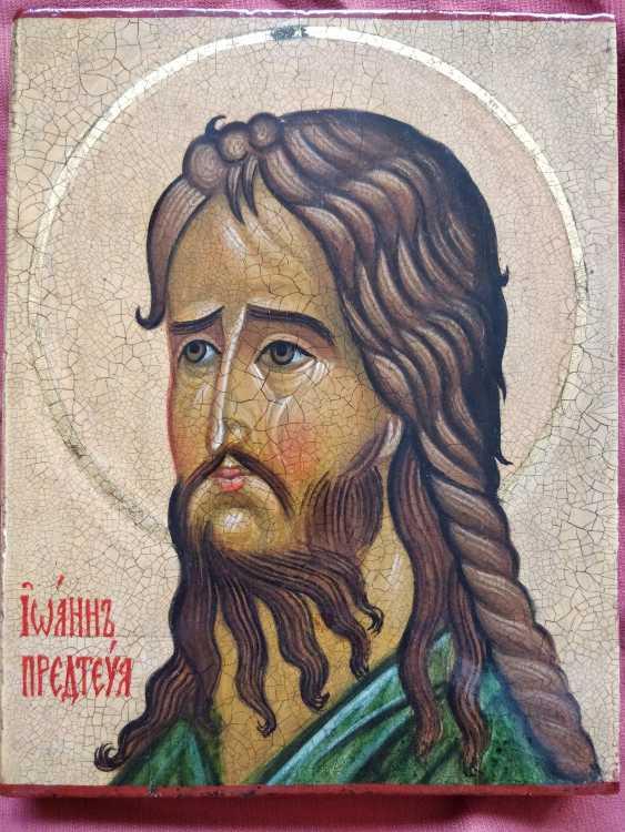 Artem Kopaihorenko. Der Heilige Johannes der Täufer - Foto 1