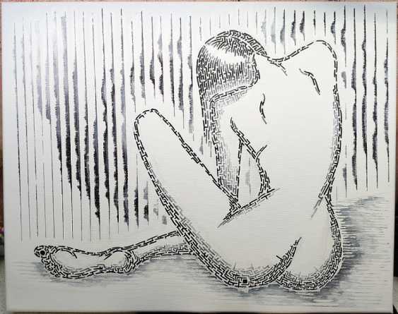 Dmitry Arakcheev. Nr. 01 - das Mädchen - Foto 1