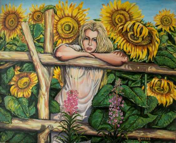 Andrei Tsepkov. Sunflowers - photo 1