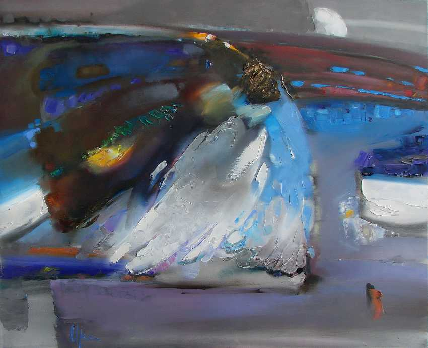 Ирина Проценко. Полёт с ангелом - фото 1