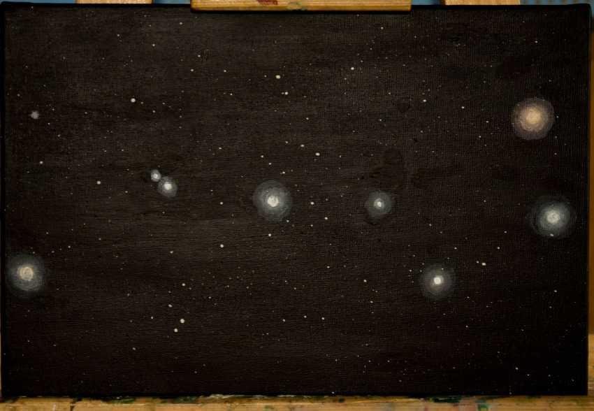 Ольга Присяжнюк. Созвездие Большая Медведица. Космос. Вселенная. - фото 1