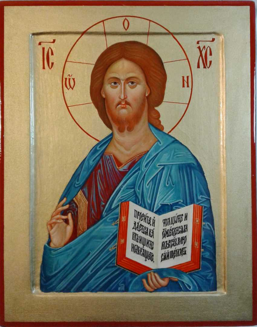 Gennadiy Stepanov. Icon Of Christ Pantocrator. - photo 1