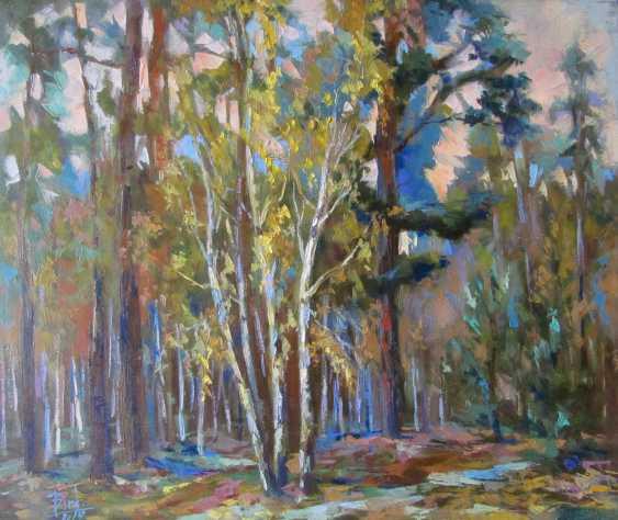 Yulia Bird. Walk in the autumn forest. - photo 1