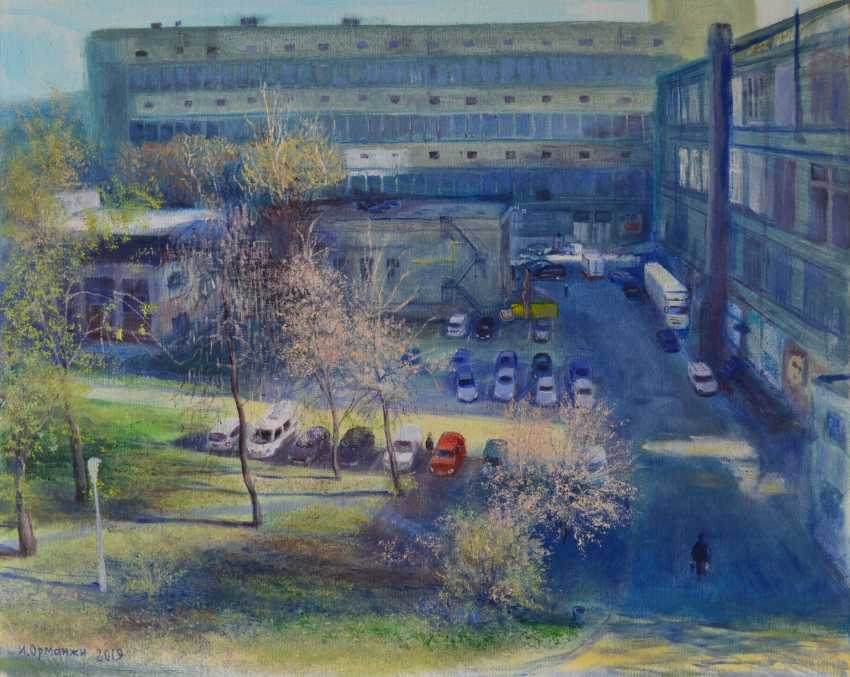 Ivan Ormanzhi. Zaporizhia, View from the office window - photo 1