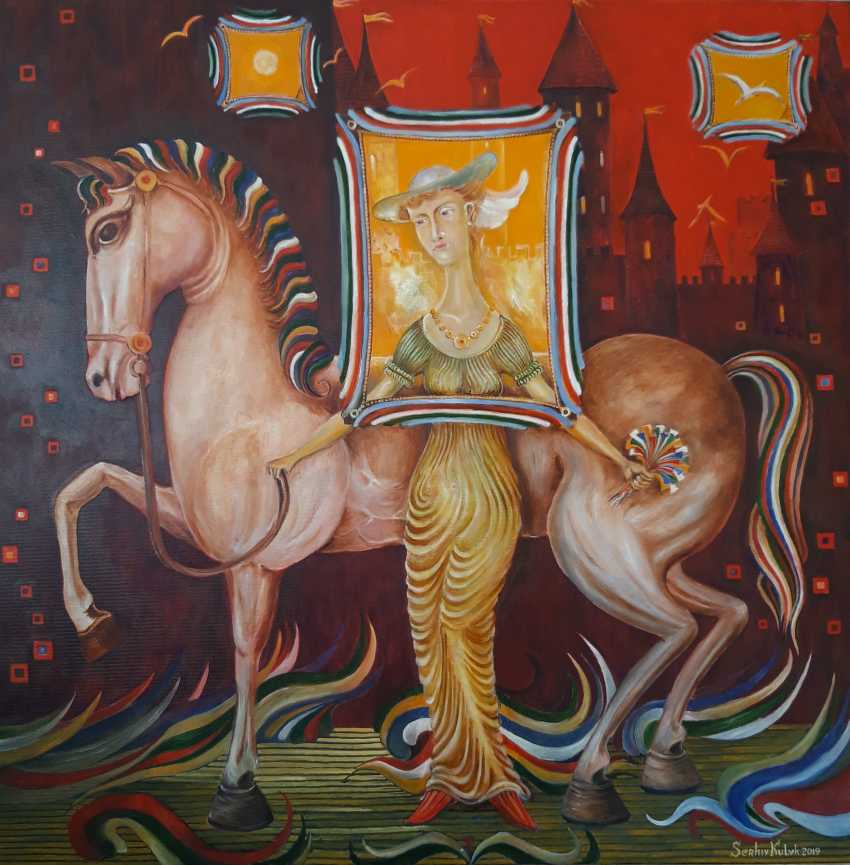 Serhii Kulyk. Portrait of woman with horse - photo 1