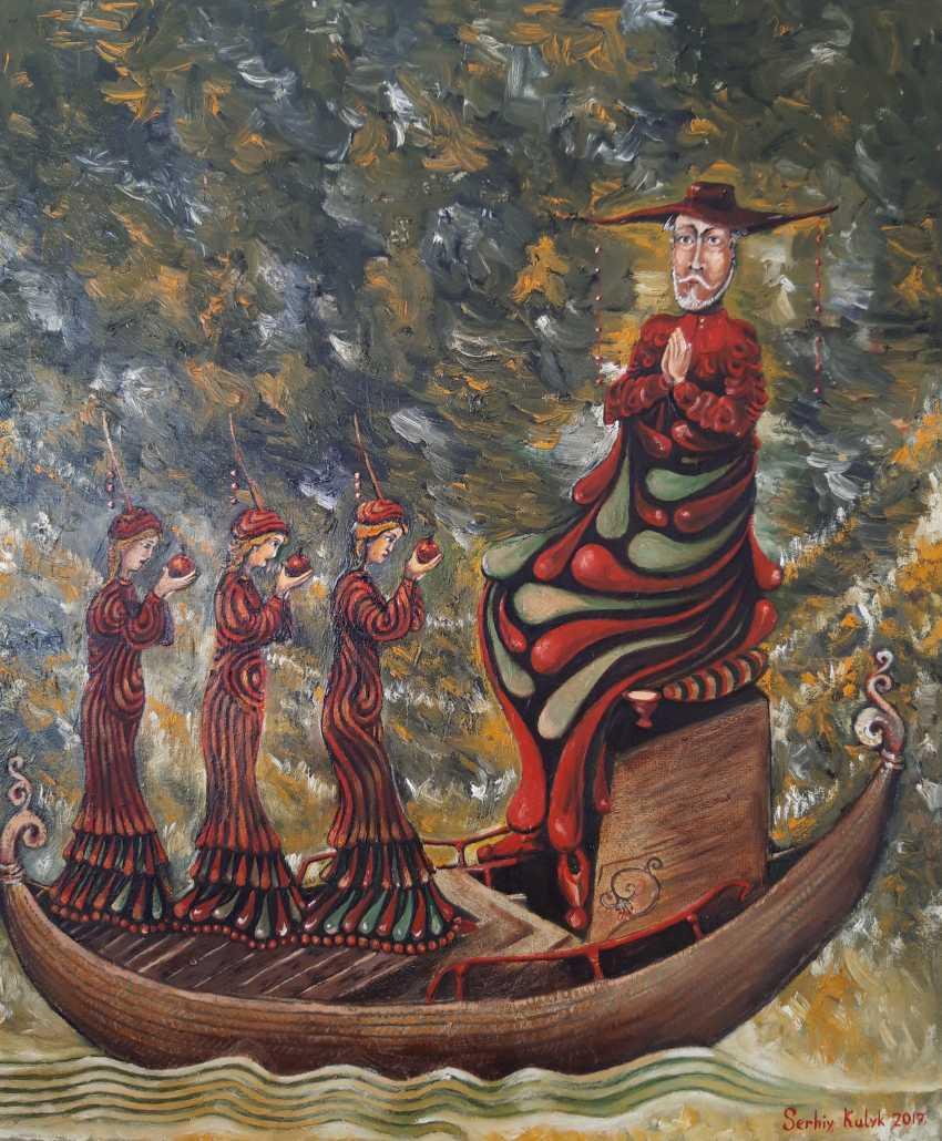 Serhii Kulyk. Le navire des péchés - photo 1