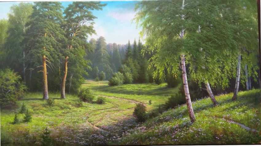 Vladimir Granenko. Picture: the Edge of the forest - photo 1