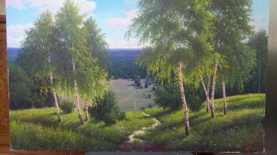 Vladimir Granenko. PICTURE: Summer day in a birch edge - photo 1