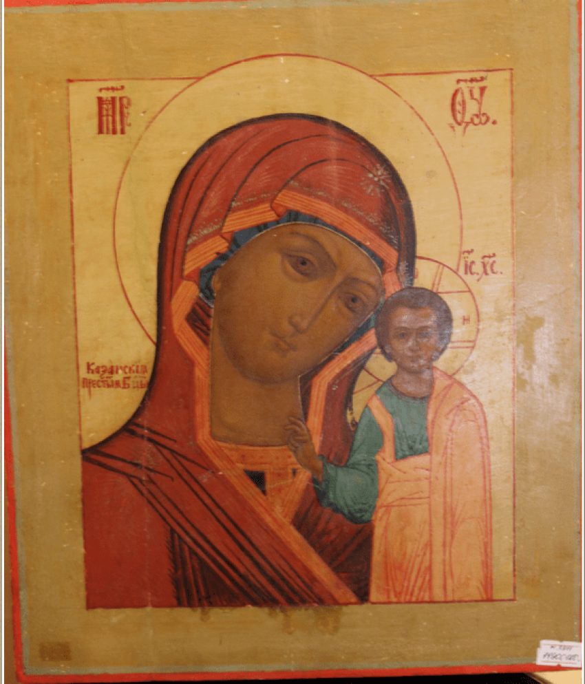 icon of Kazan mother of God - photo 1