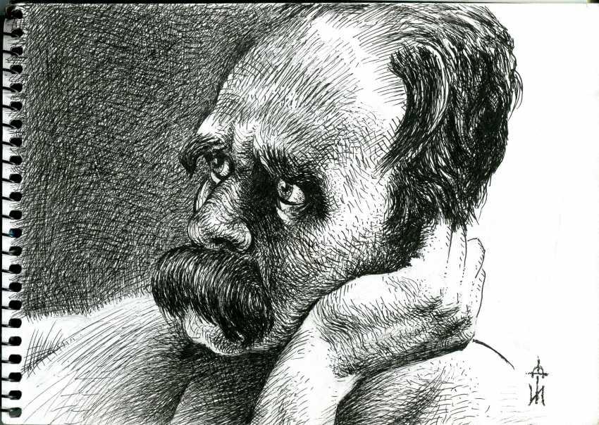 Andrey Nikitchuk. Nietzsche - photo 1