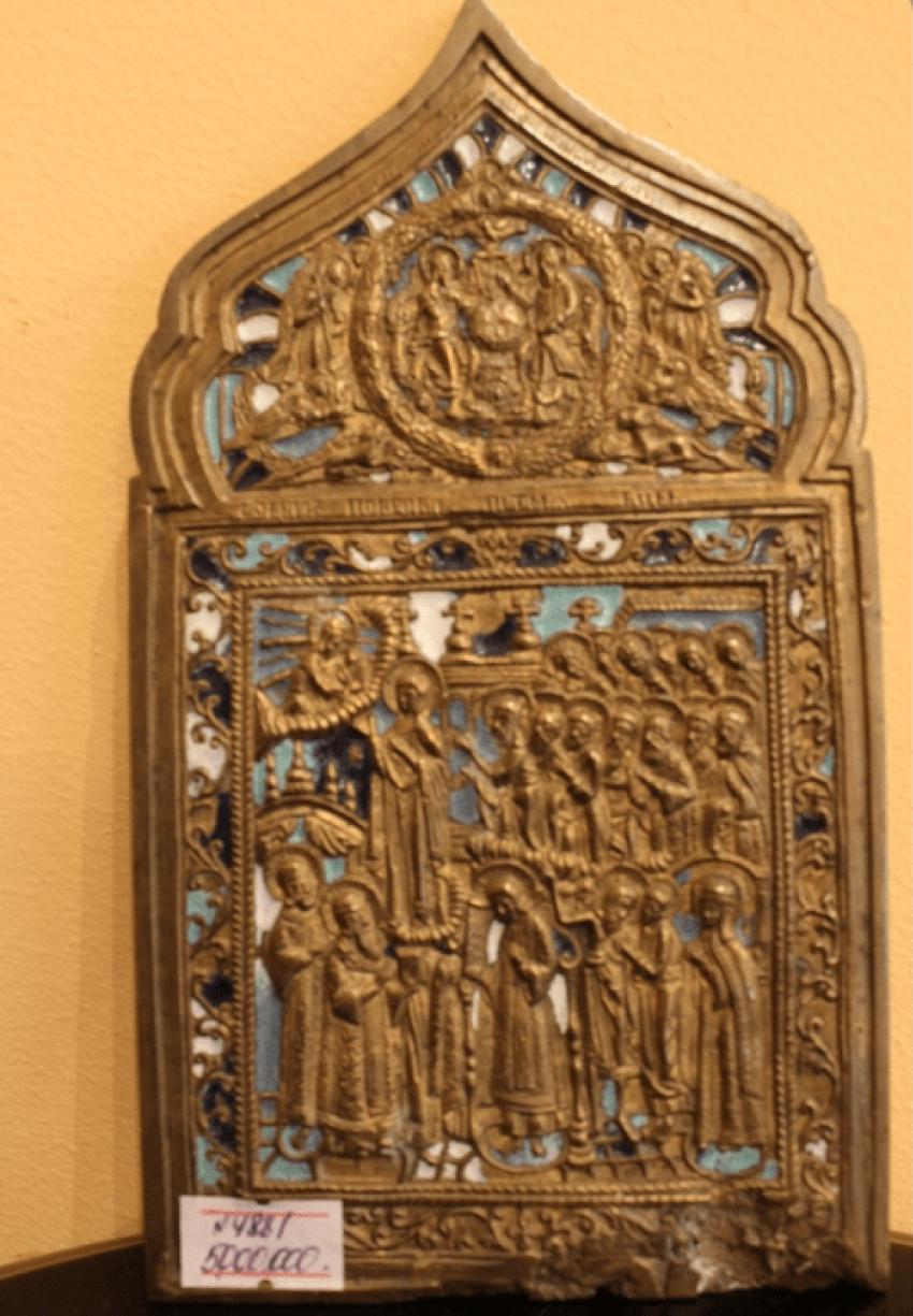 Plaque 19th century - photo 1