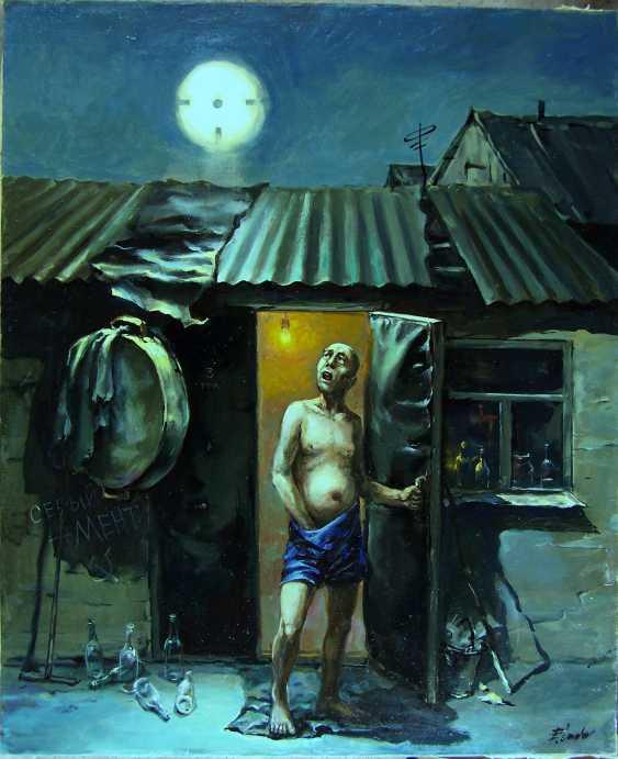 """YEVGEN LUN`OV. """"UFO"""" - photo 1"""