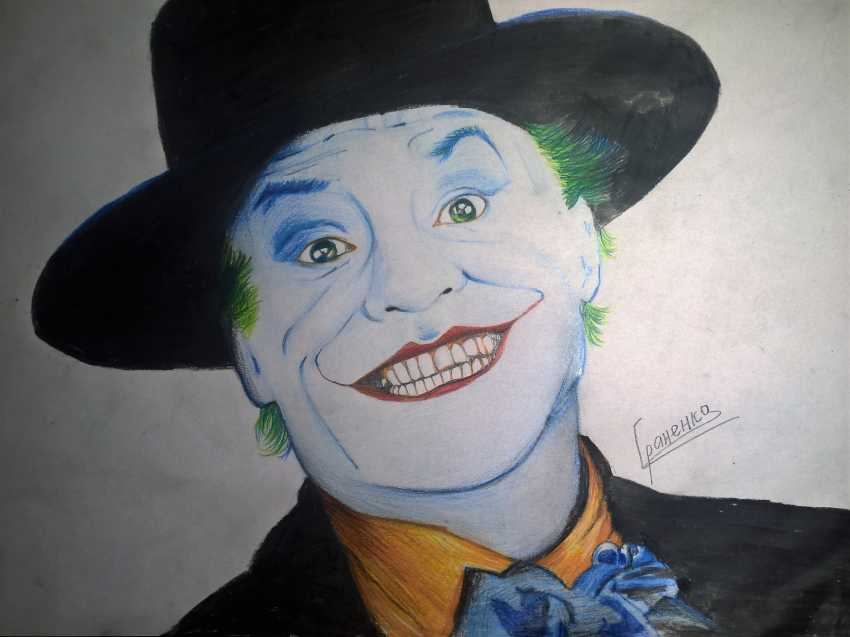 Vladimir Granenko. The Joker 1989 - photo 1