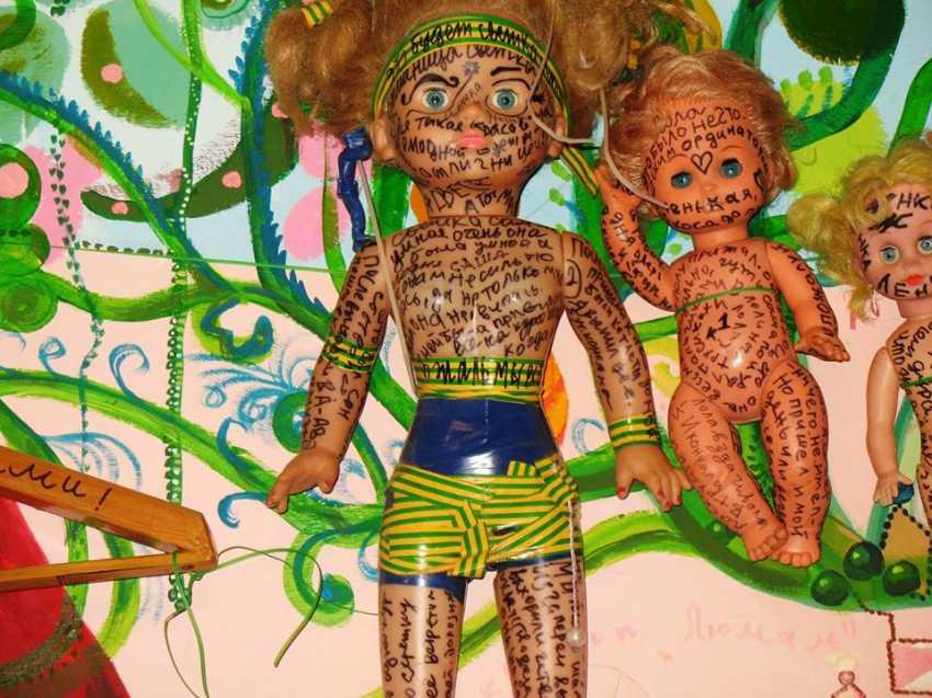 "Alekcandr emelyanov. ""Painted doll"" - photo 3"