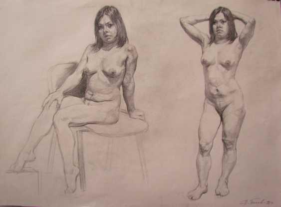 Academic drawing - photo 1