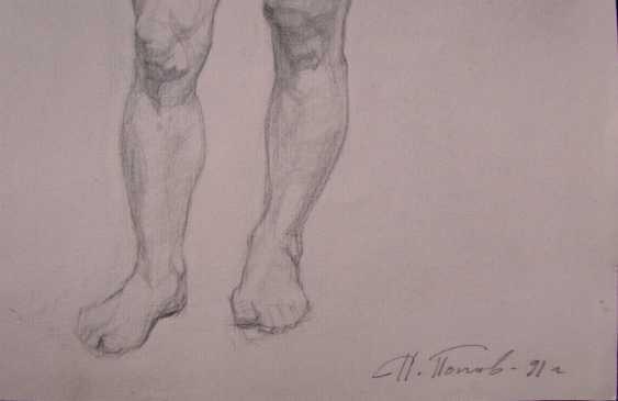 Academic drawing - photo 2