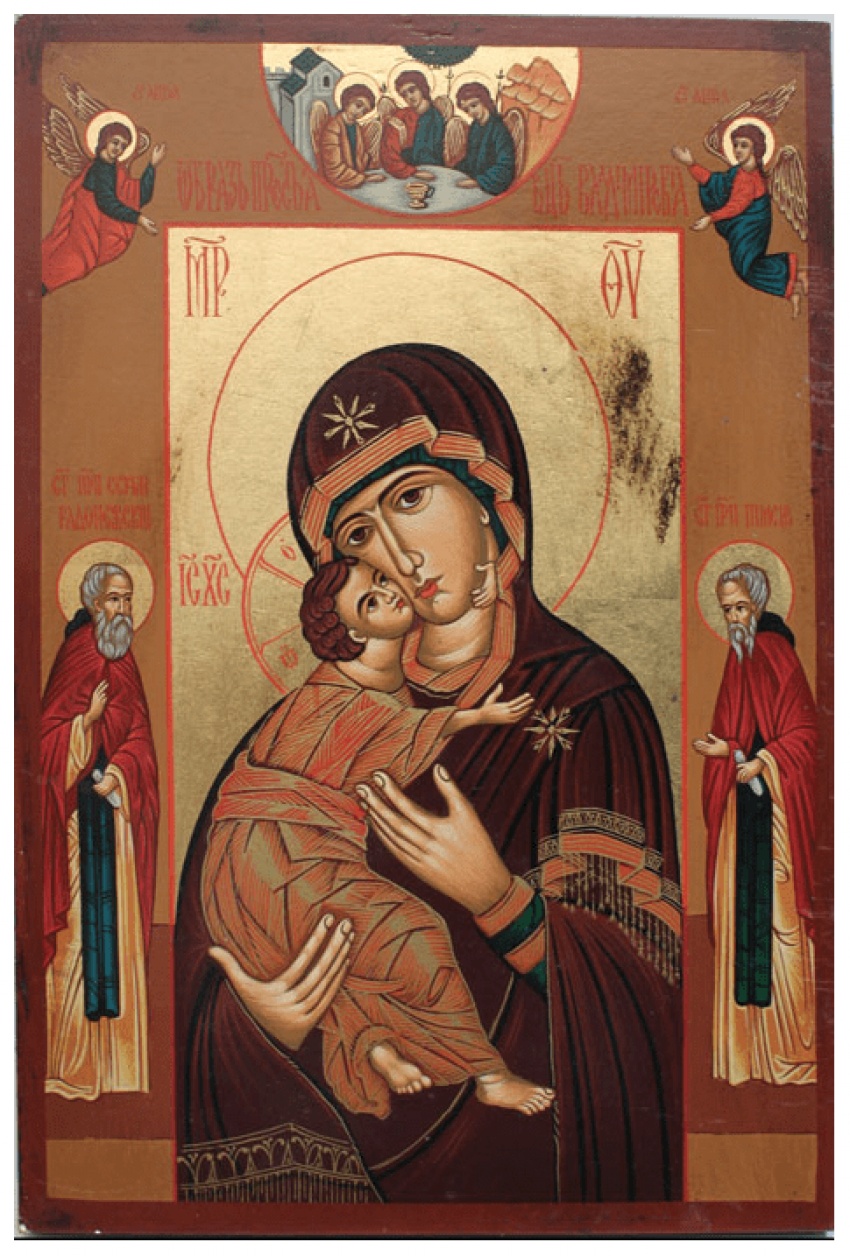 The Image Of Our Lady Of Vladimir - photo 1
