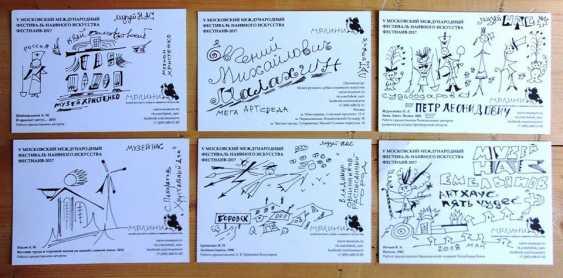 """Alekcandr emelyanov. """"Postcards """" - photo 1"""