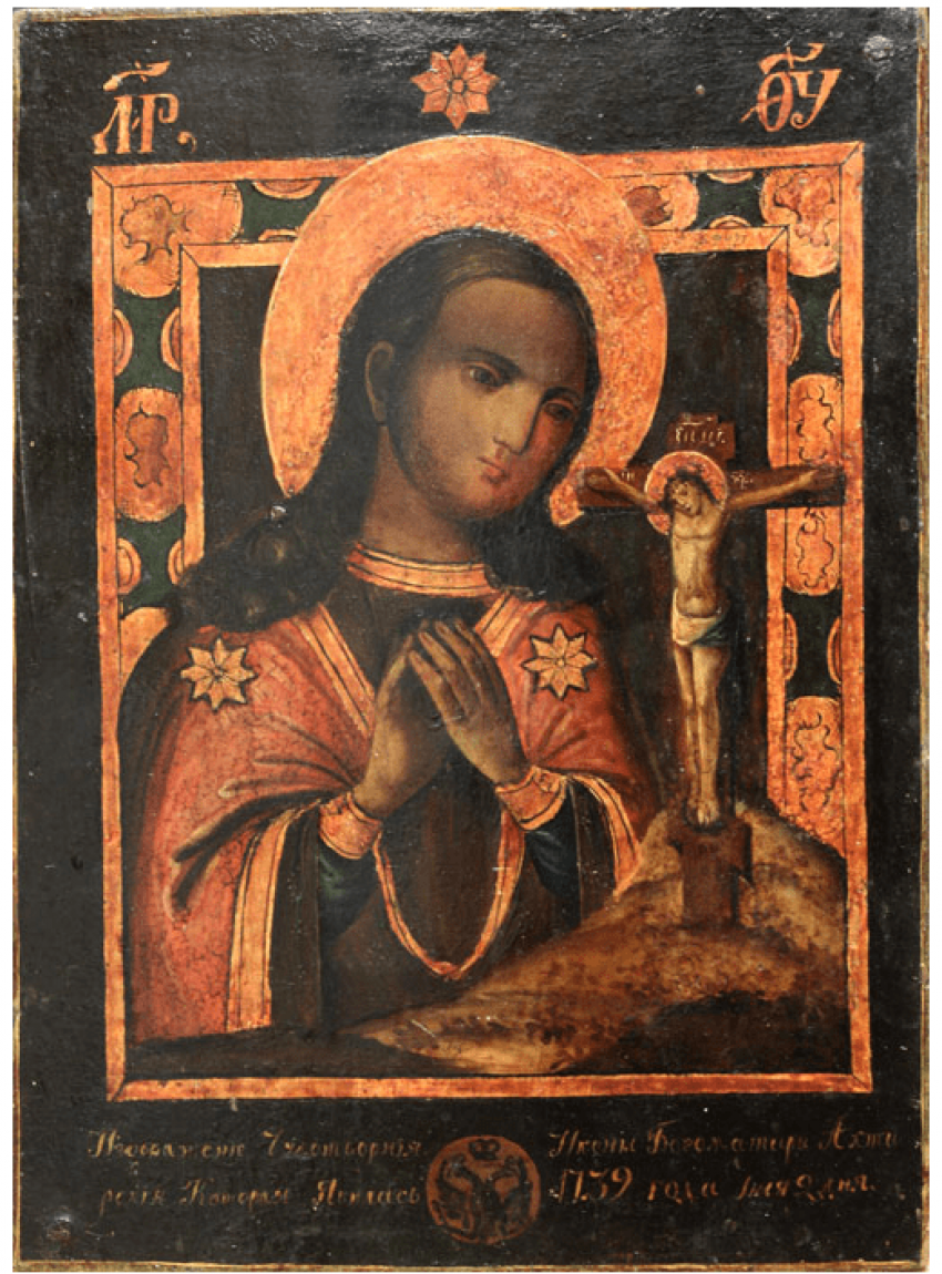 The Image Of The Virgin Of Akhtyrskaya - photo 1
