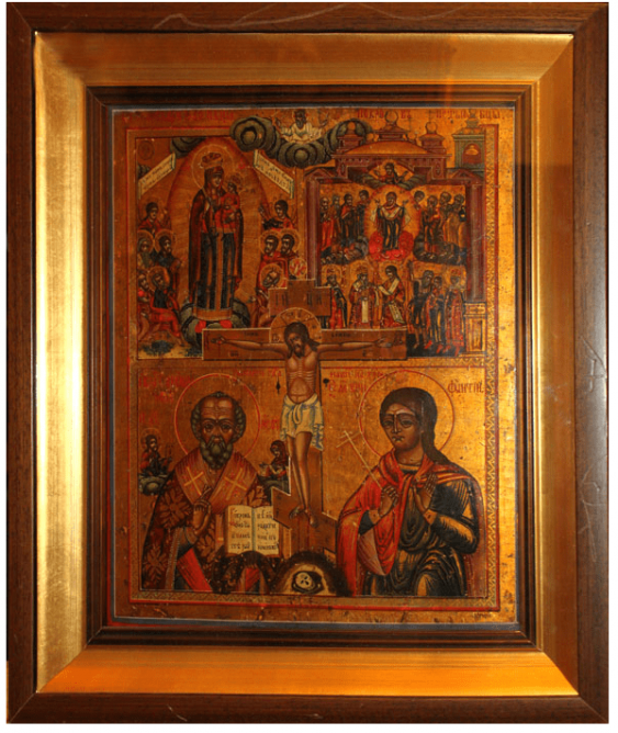 "Icon ""Holy""Russia XIX century - photo 1"