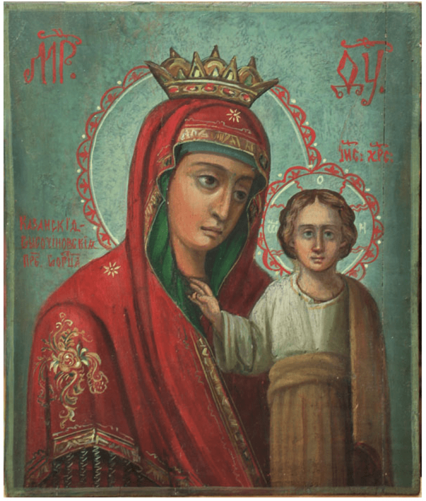 Our Lady Of Kazan Wysokinska - photo 1