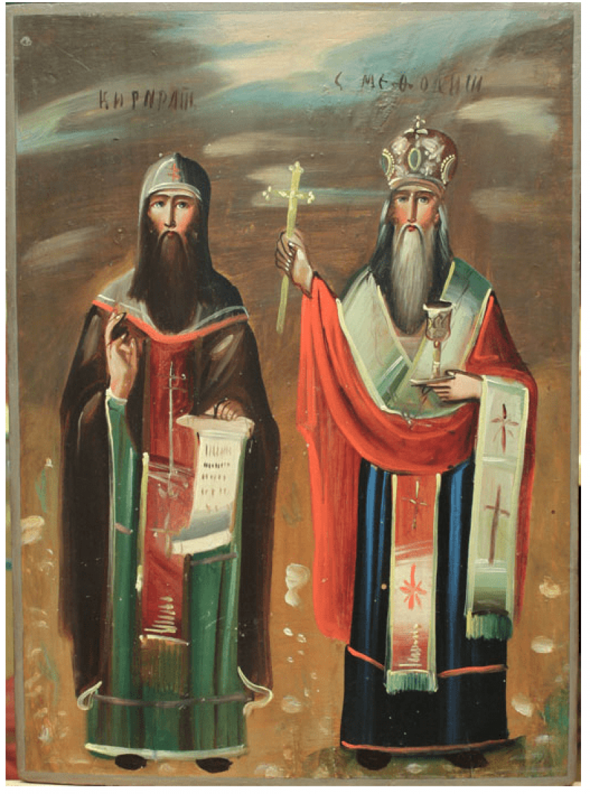 Icon of Cyril and Methodius - photo 1