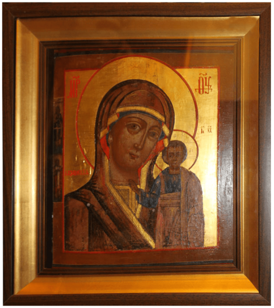 The Image Of Our Lady Of Kazan - photo 1