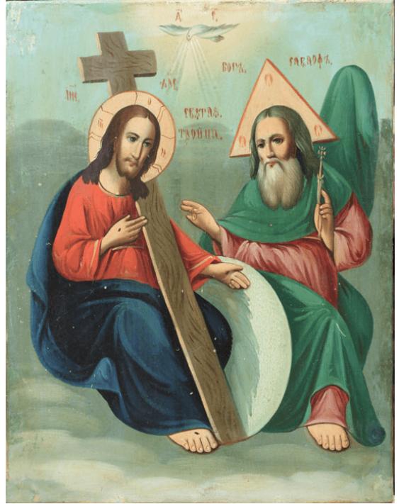 Icon The New Testament Trinity - photo 1