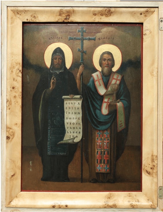 The Icon Of St. Cyril and Methodius - photo 1