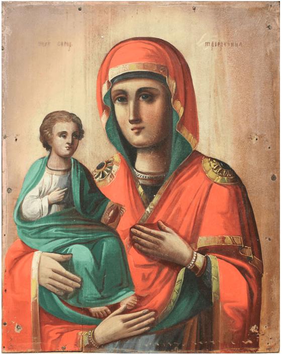 "The icon of the mother of God ""Troyeruchitsya"" - photo 1"