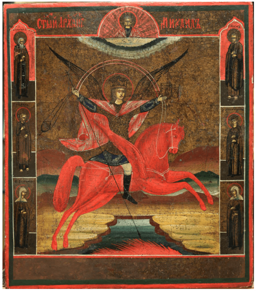 Icon Of The Archangel The Archangel Michael - photo 1