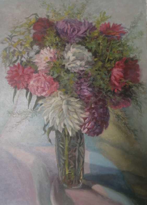 Mahmut Zaripov. A bouquet from the garden - photo 1