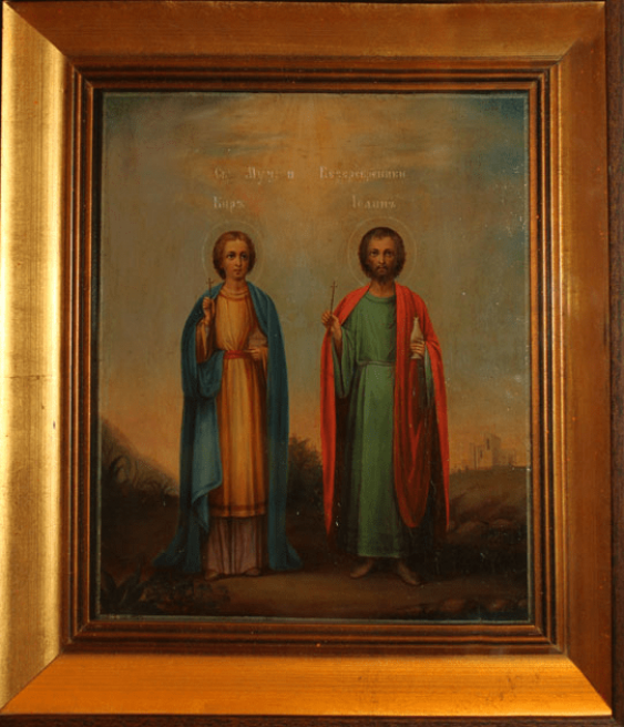 The icon of the Holy healers Cyrus and John - photo 1