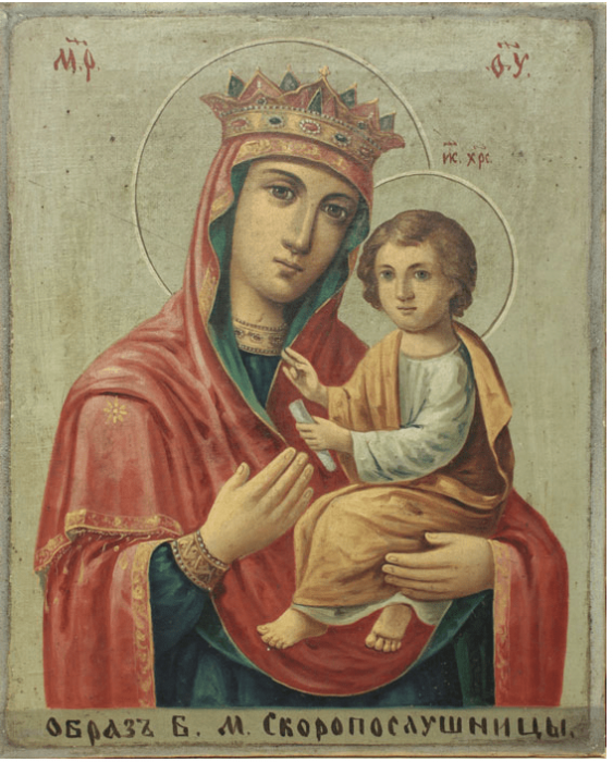 "The mother of God icon ""quick to hearken"" - photo 1"