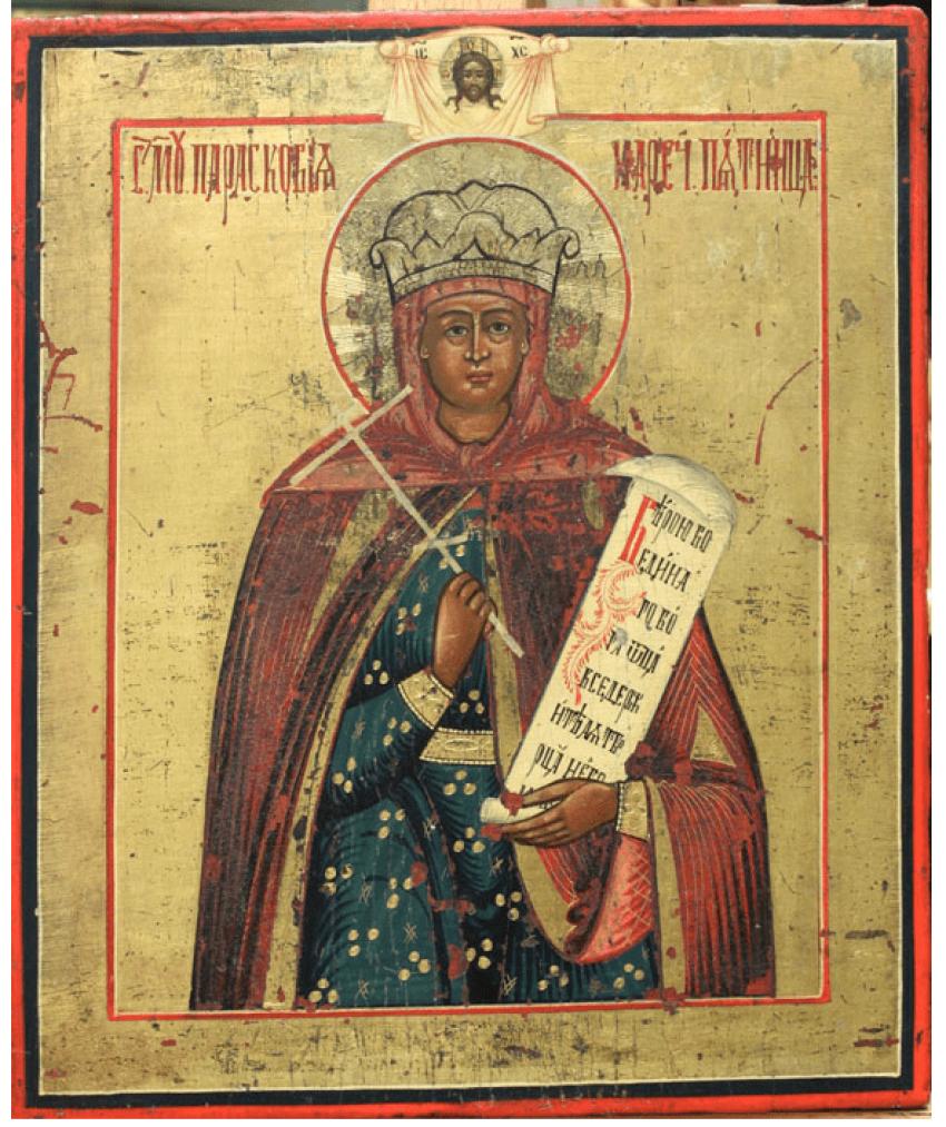 The Icon Of St. MCH. Paraskeva Pyatnitsa - photo 1
