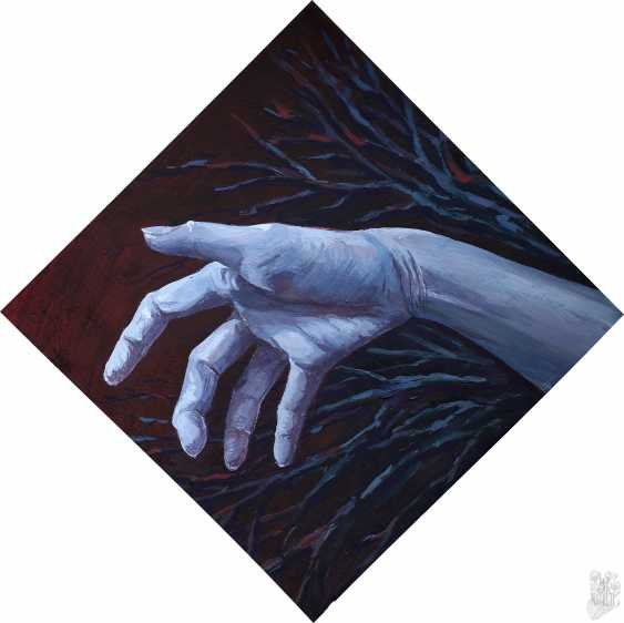 Natalie Ina. The Hand of Sorrow - photo 1