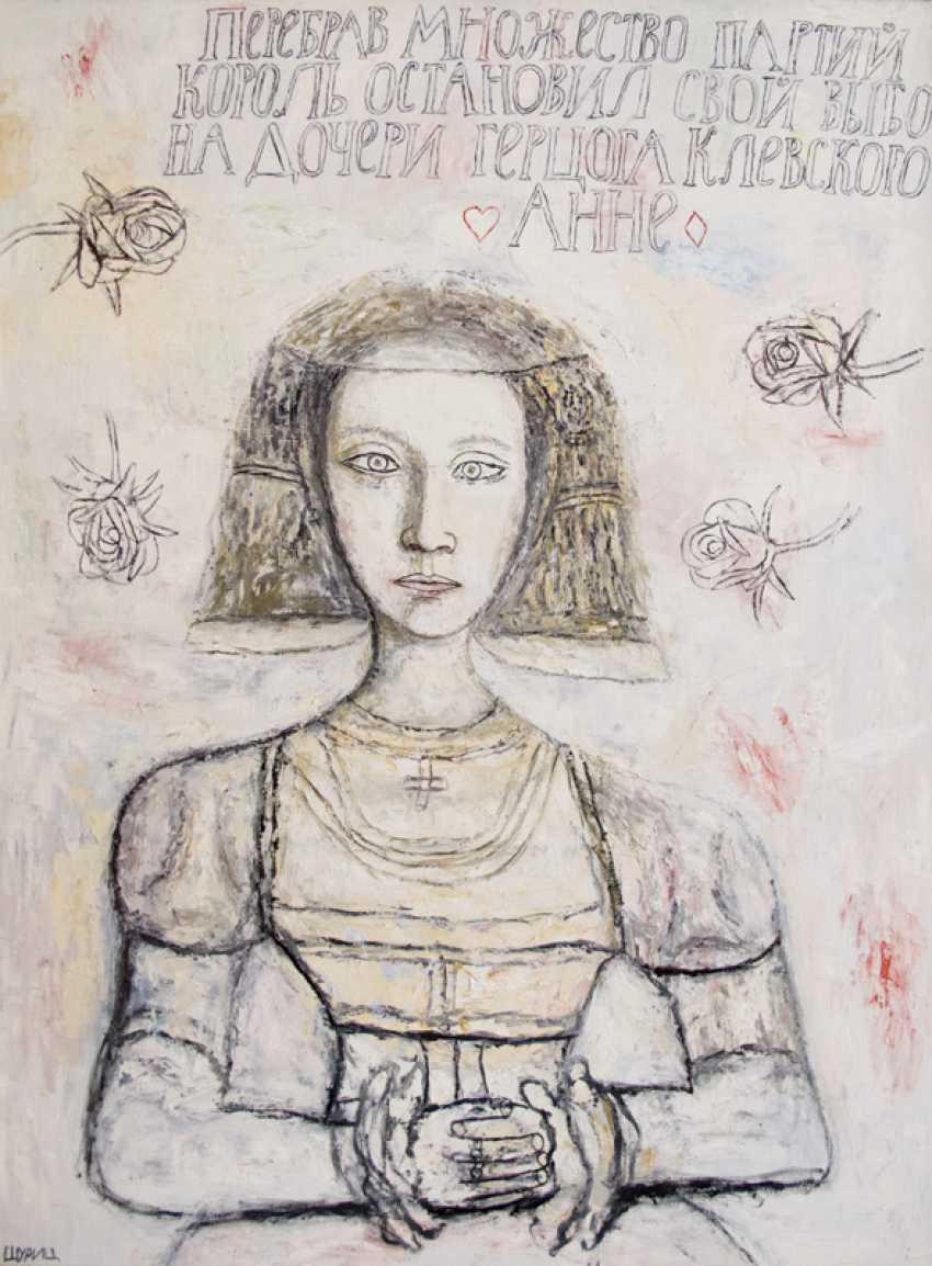 """tamara mamaeva. """"Dutch Princess"""" - photo 1"""