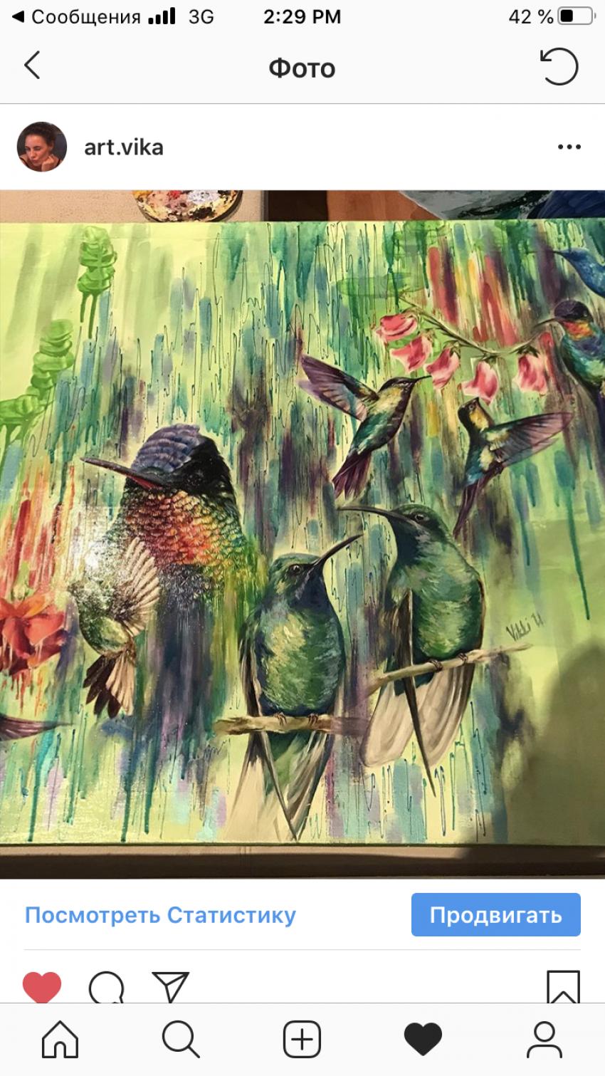 Victoria Ulyanova. Hummingbird - photo 1