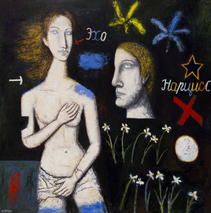 "tamara mamaeva. ""A mirror for Narcissus"" - photo 1"