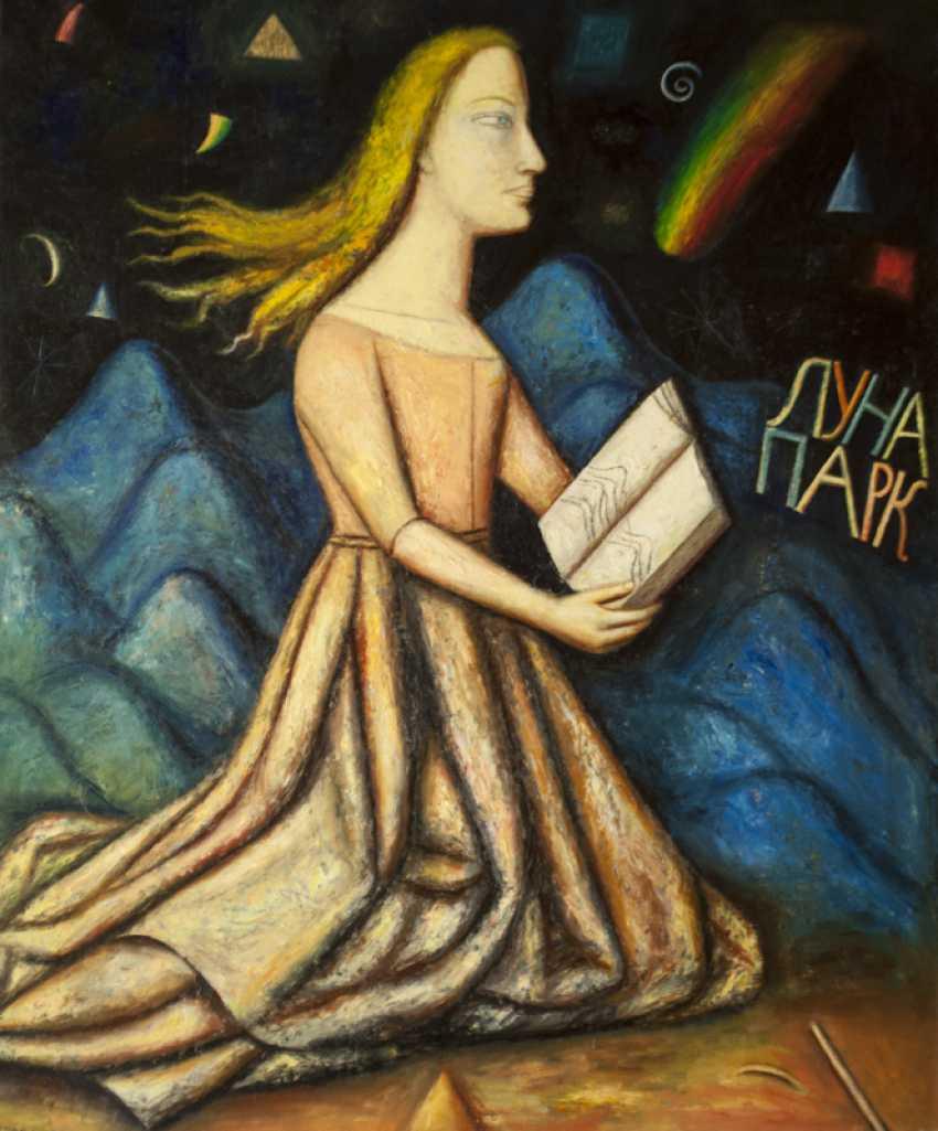 "tamara mamaeva. ""The other side of the moon. Luna Park"" - photo 1"