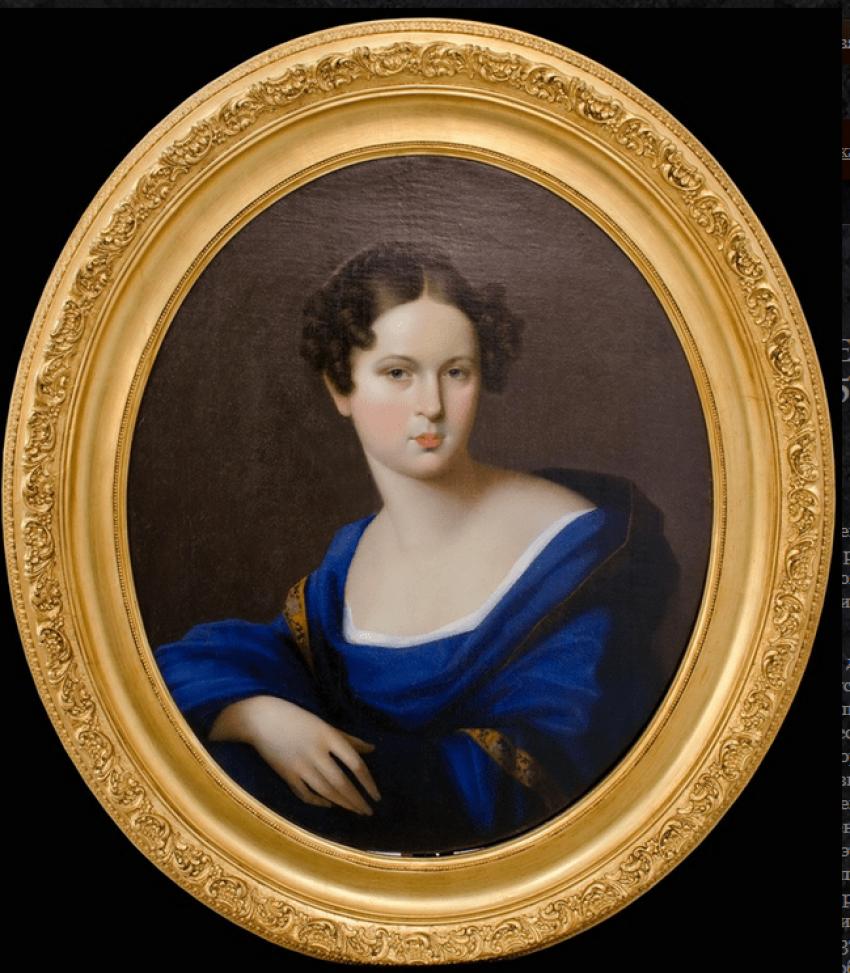Portrait of a lady Oleshkevich Joseph I. - photo 1